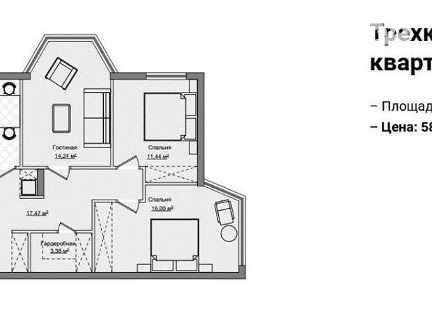 Продажа квартиры, 3 ком., Днепропетровск, Мандрыковская улица, дом 136