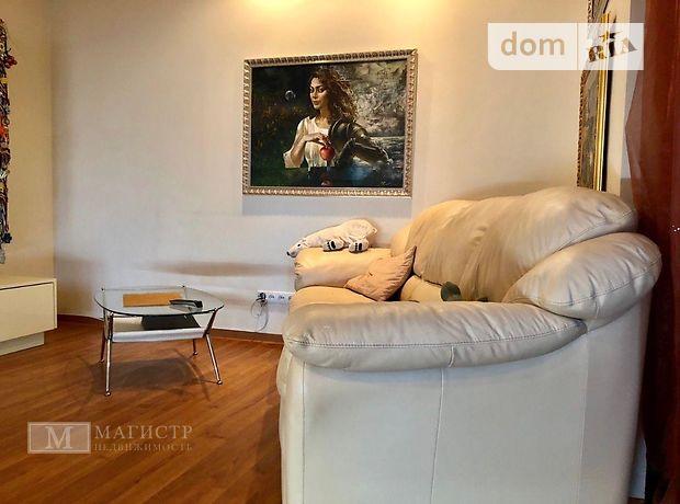 Продаж двокімнатної квартири в Дніпропетровську на вул. Набережна Леніна 37, район Набережна фото 1