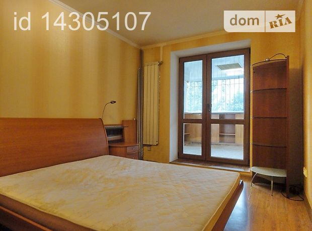Продажа квартиры, 3 ком., Днепропетровск, р‑н.Набережная, Поля улица, дом 2