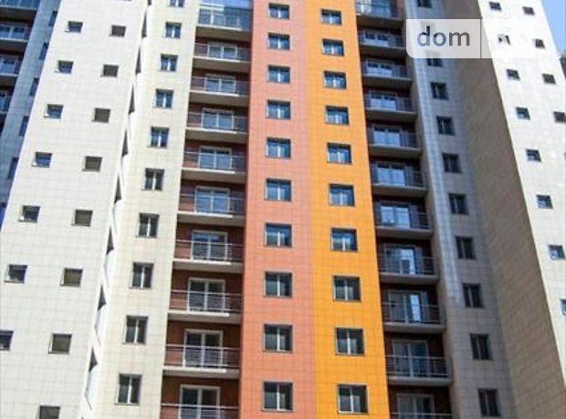 Продажа квартиры, 4 ком., Днепропетровск, р‑н.Набережная, Рогалева улица
