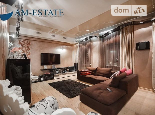 Продаж трикімнатної квартири в Дніпропетровську на вул. Рогальова 33, район Набережна фото 1