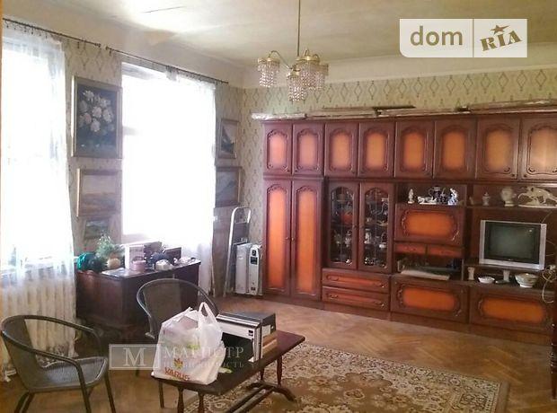 Продажа квартиры, 2 ком., Днепропетровск, р‑н.Нагорка, Дзержинского улица, дом 24