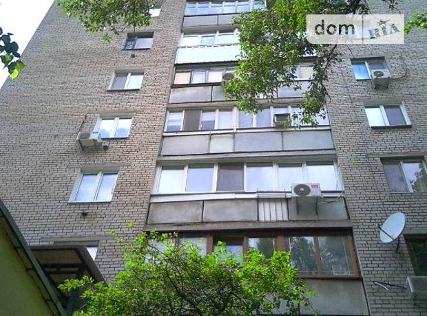 Продажа квартиры, 2 ком., Днепропетровск, р‑н.Нагорка, Фурманова улица