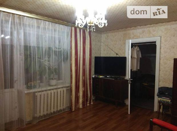 Продажа квартиры, 3 ком., Днепропетровск, р‑н.Нагорка, Фурманова улица
