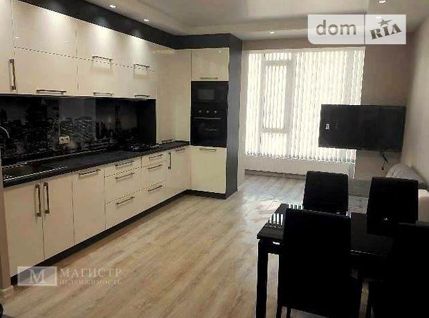 Продажа квартиры, 3 ком., Днепропетровск, р‑н.Нагорка, Жуковского улица