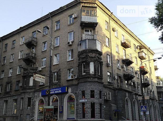 Продажа квартиры, 2 ком., Днепропетровск, р‑н.Нагорка, Маркса Карла проспект, дом 33