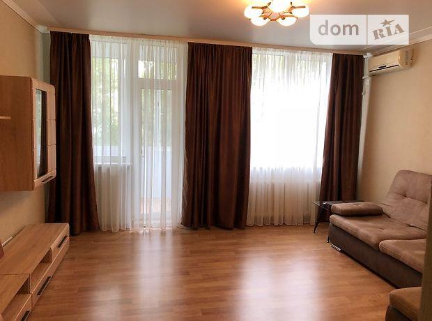 Продажа двухкомнатной квартиры в Днепропетровске, на ул. Владимира Вернадского 7, район Нагорка фото 1