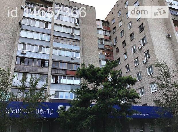 Продажа квартиры, 3 ком., Днепропетровск, р‑н.Нагорка, Карла ЛИбкнехта, дом 14
