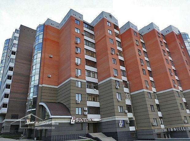 Продаж двокімнатної квартири в Дніпропетровську на вул. Херсонська 9 Б, район Низ Кірова фото 1