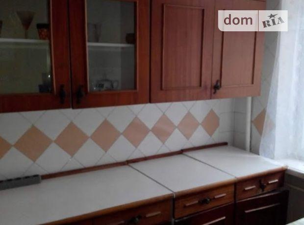Продаж трикімнатної квартири в Дніпропетровську на просп. Маркса Карла район Озерка фото 1