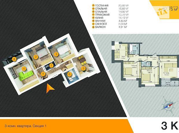 Продаж трикімнатної квартири в Дніпропетровську на пров. Добровольців 3, район Перемога фото 1