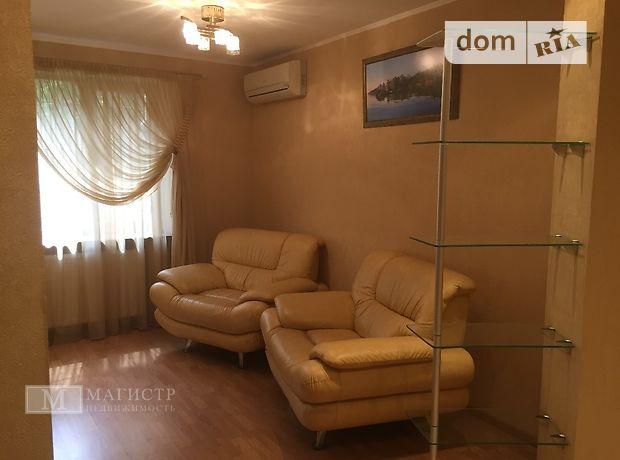 Продаж чотирикімнатної квартири в Дніпропетровську на просп. Героїв район Перемога фото 1