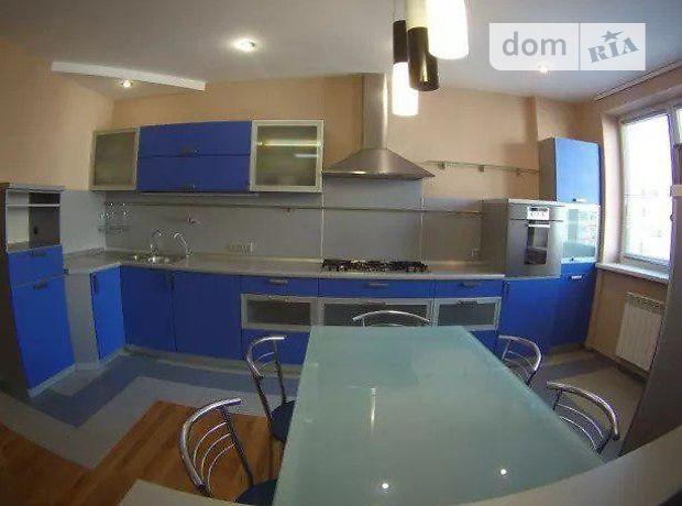 Продаж трикімнатної квартири в Дніпропетровську на вул. Мандриківська 338, район Перемога фото 1