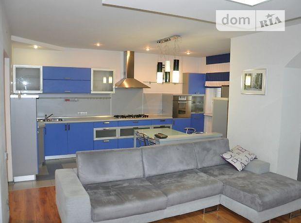 Продаж трикімнатної квартири в Дніпропетровську на вул. Мандриківська 336, район Перемога фото 1