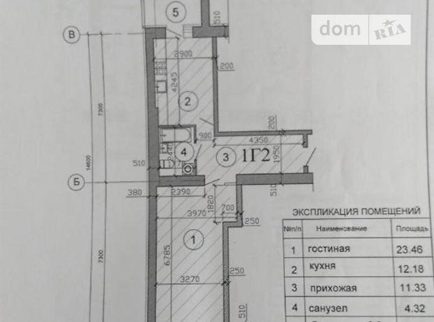 Продажа квартиры, 1 ком., Днепропетровск, р‑н.Победа, Судца Маршала улица