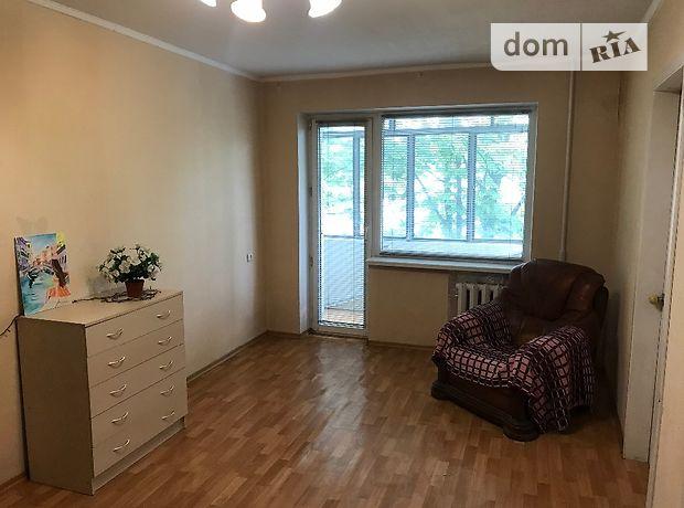 Продаж чотирикімнатної квартири в Дніпропетровську на вул. Савченка Юрія район Пушкіна фото 1