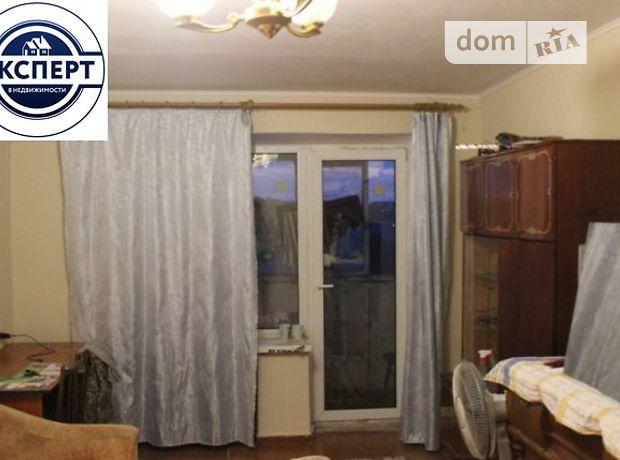 Продажа квартиры, 1 ком., Днепропетровск, р‑н.Рабочая, Рабочая улица
