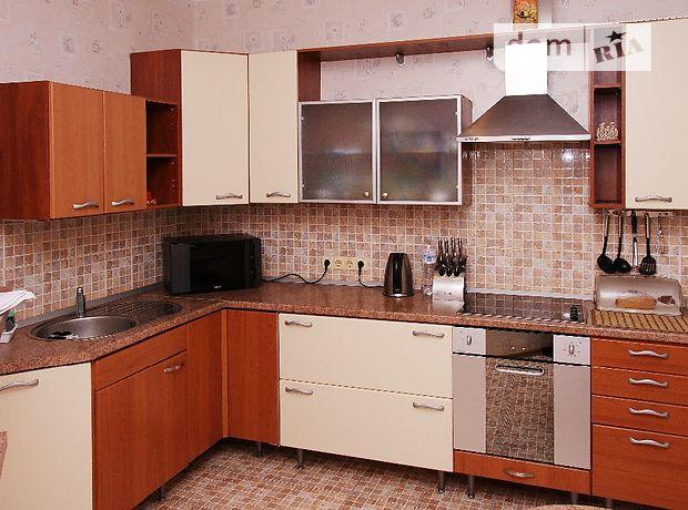 Продажа квартиры, 3 ком., Днепропетровск, р‑н.Рабочая, Уральская улица, дом 5
