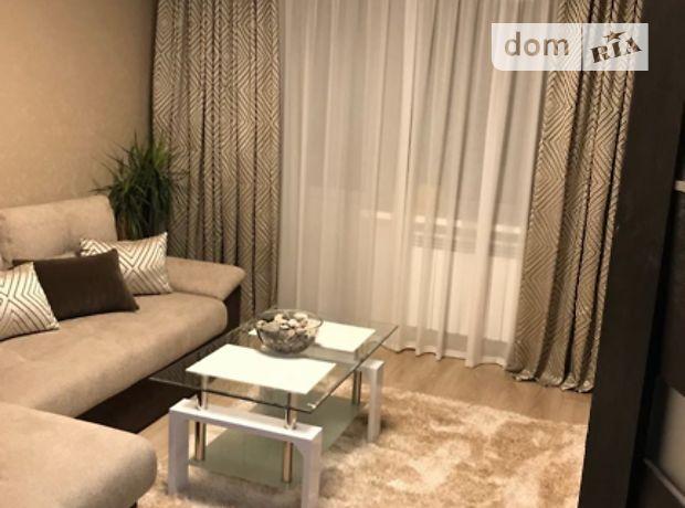 Продаж однокімнатної квартири в Дніпропетровську район Робоча фото 1