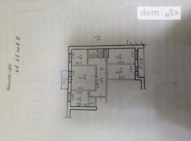 Продаж чотирикімнатної квартири в Дніпропетровську на вул. Мурманська 4, район Самарский фото 1