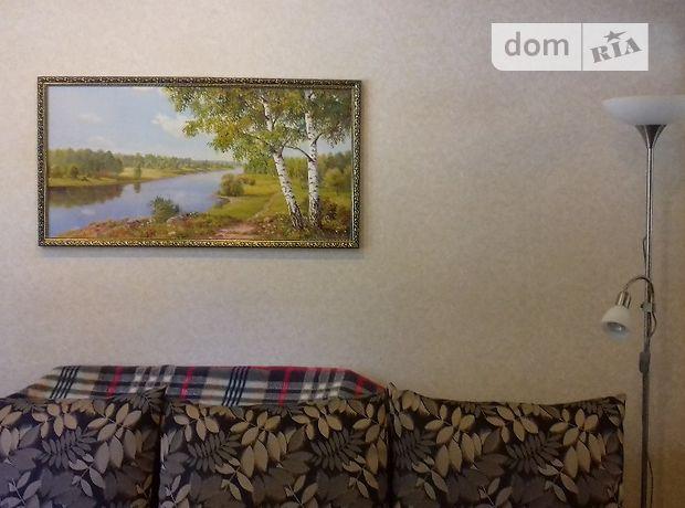 Продажа квартиры, 1 ком., Днепропетровск, р‑н.Самарский