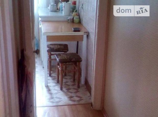 Продажа квартиры, 2 ком., Днепропетровск, р‑н.Самарский, улвознюка
