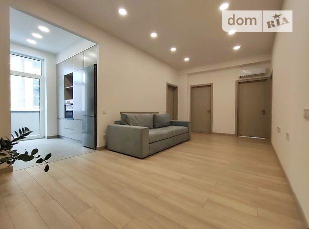 Продажа четырехкомнатной квартиры в Днепре, на ул. Артема 143, район Шевченковский фото 1