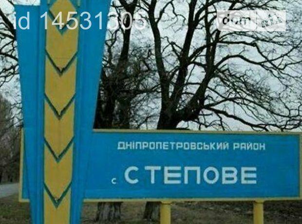 Продажа двухкомнатной квартиры в Днепропетровске, на Октябрьская 3 район Степовое фото 1