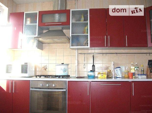 Продажа квартиры, 4 ком., Днепропетровск, Трофимовых Братьев улица