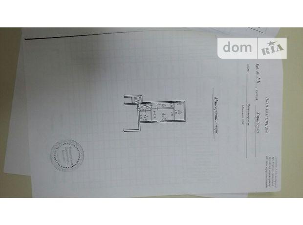 Продаж квартири, 2 кім., Дніпропетровськ, р‑н.Центральний, Харківська вулиця