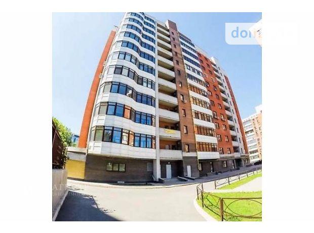 Продажа квартиры, 4 ком., Днепропетровск, р‑н.Центральный, Херсонская улица