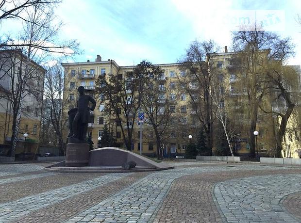 Продажа квартиры, 3 ком., Днепропетровск, р‑н.Центральный, Маркса Карла проспект