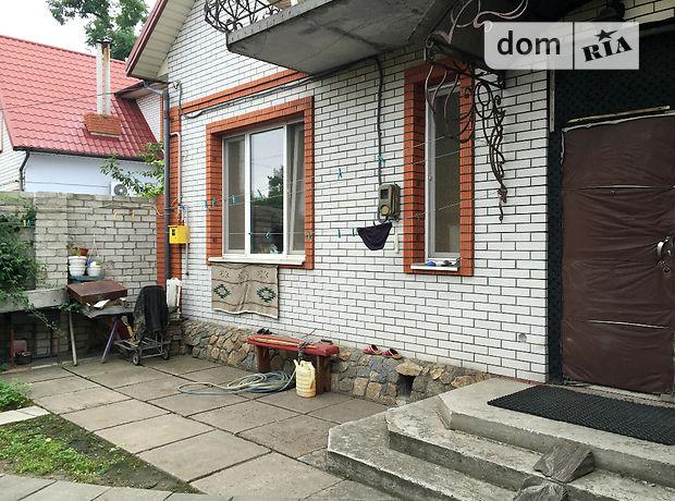 Продажа квартиры, 5 ком., Днепропетровск, р‑н.Центральный, Артема улица