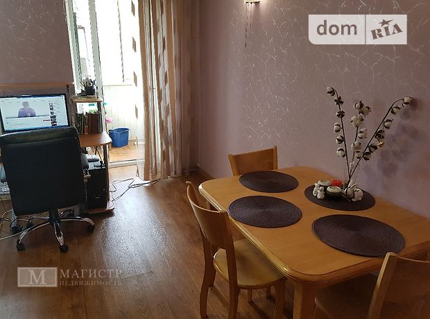 Продаж трикімнатної квартири в Дніпропетровську на вул. Паторжинського 25, фото 1
