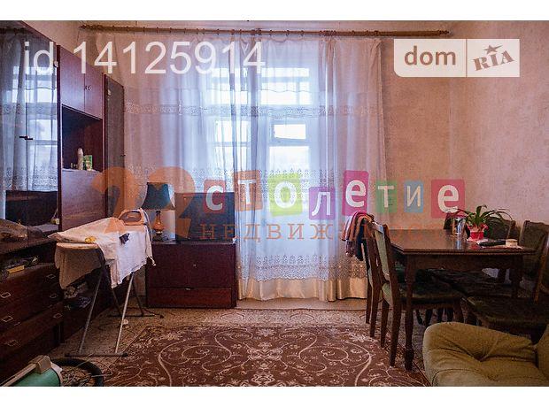 Продажа квартиры, 2 ком., Днепропетровск, р‑н.Центральный, Челюскина
