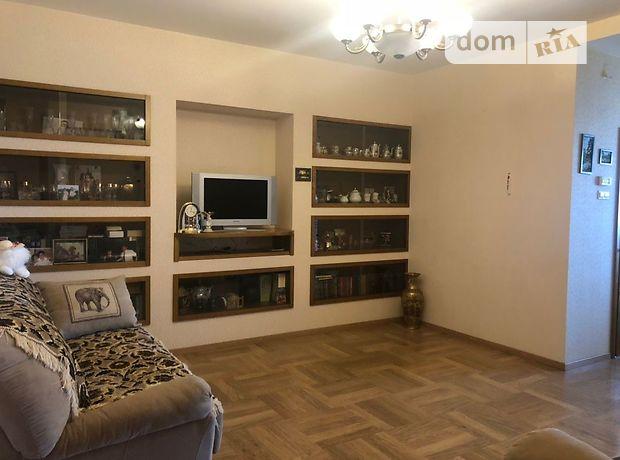 Продажа двухкомнатной квартиры в Днепропетровске, на пл. Дзержинского район Центральный фото 1