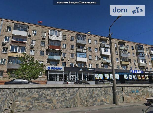 Продажа квартиры, 2 ком., Днепропетровск, р‑н.Центральный, Героев Сталинграда улица, дом 10