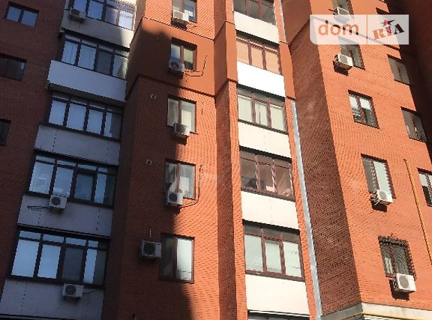 Продаж двокімнатної квартири в Дніпропетровську на вул. Херсонська район Центральний фото 1