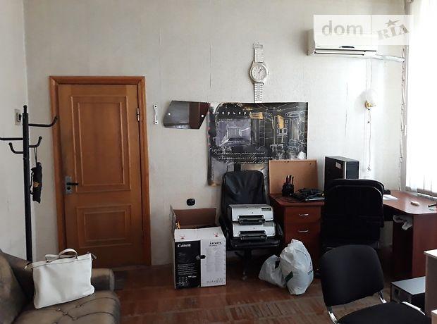 Продажа квартиры, 2 ком., Днепропетровск, р‑н.Центральный, Комсомольская улица