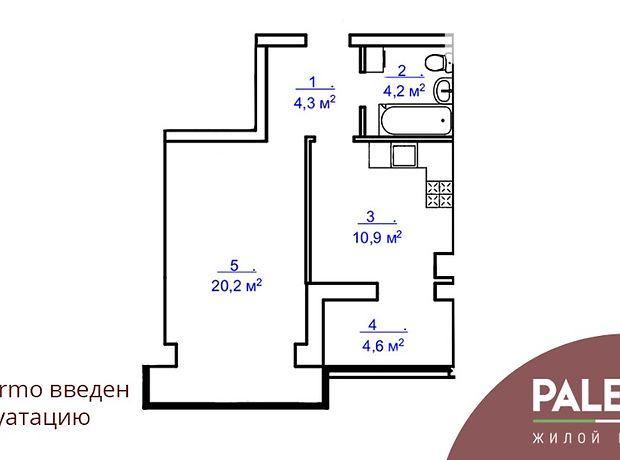Продаж квартири, 1 кім., Дніпропетровськ, р‑н.Центральний, Червона вулиця