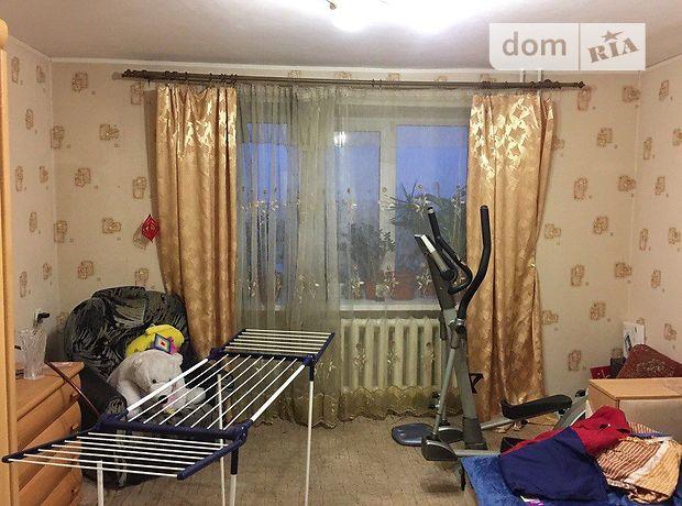 Продажа квартиры, 3 ком., Днепропетровск, р‑н.Центральный, Пушкина проспект, дом 67