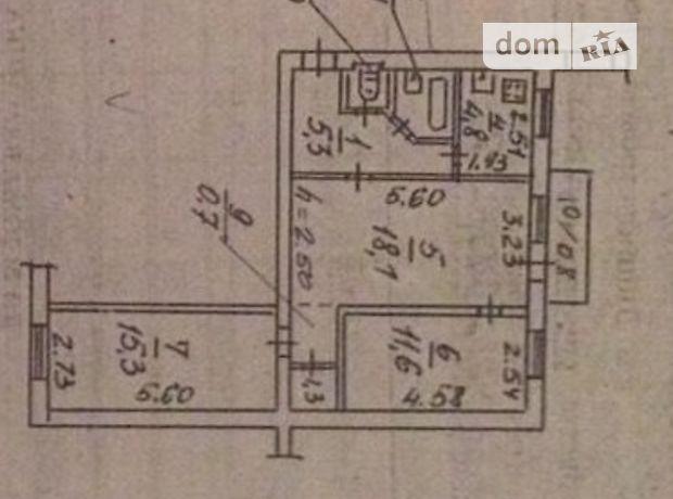 Продажа трехкомнатной квартиры в Днепропетровске на ул. Резничная район Центральный, фото 1