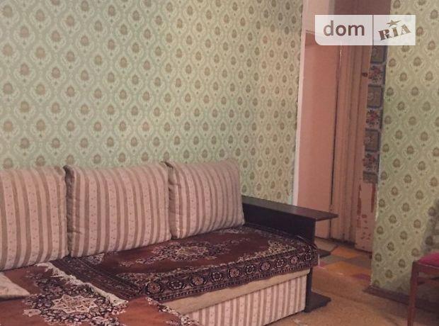 Продажа трехкомнатной квартиры в Днепропетровске, на ул. Вакуленчука район Центральный фото 1