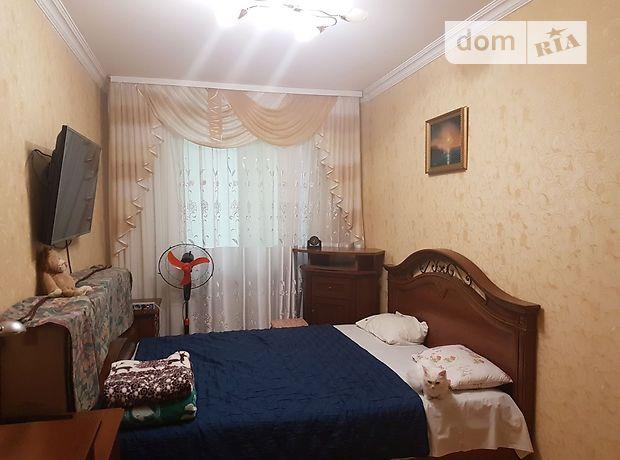 Продажа квартиры, 2 ком., Днепропетровск, р‑н.Центральный, Вакуленчука улица