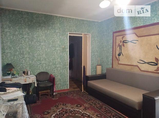 """Продаж двокімнатної квартири в Дніпрі на р-н """"1000 мелочей"""" район Центральний фото 1"""
