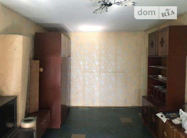 Продажа квартиры, 2 ком., Днепропетровск, р‑н.Центральный