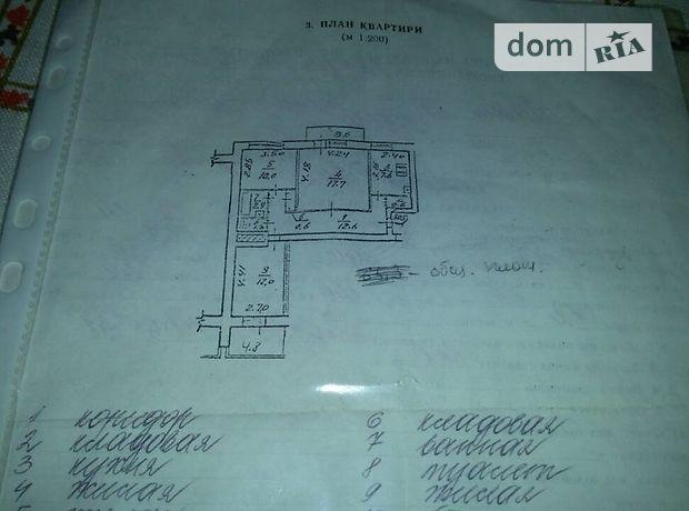 Продажа квартиры, 3 ком., Днепропетровск, р‑н.Центральный, пр О Поля
