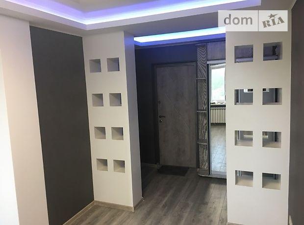Продажа квартиры, 2 ком., Днепропетровск, р‑н.Центральный, Серова