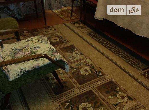 Продаж квартири, 2 кім., Дніпропетровськ, р‑н.Центральний, Кирова