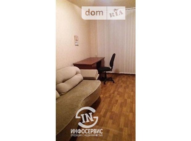 Продажа трехкомнатной квартиры в Днепропетровске, на ул. Героев Сталинграда район Верх Кирова фото 1